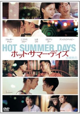 Hot Summer Days's Poster