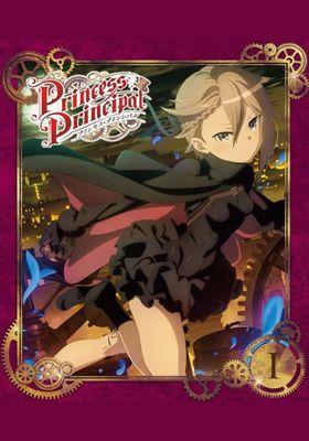 Princess Principal 's Poster