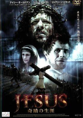 『JESUS 奇蹟の生涯』のポスター