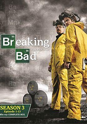 브레이킹 배드 시즌 3의 포스터