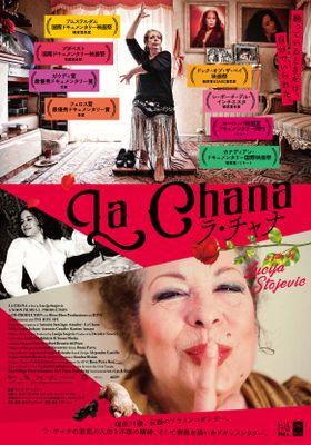 라 차나의 포스터
