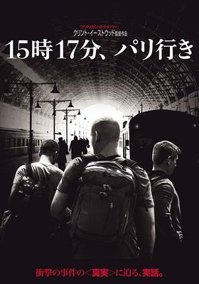 The 15:17 to Paris's Poster
