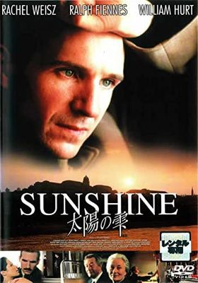 Sunshine's Poster