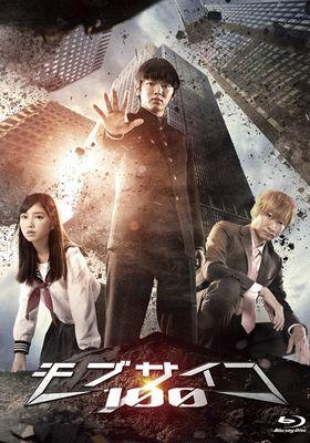 모브 사이코 100's Poster