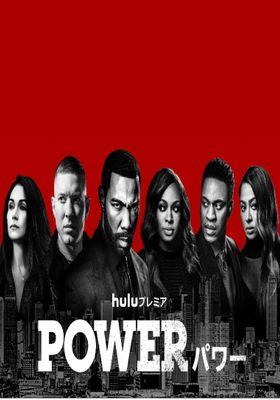 『POWER/パワー」シーズン6』のポスター