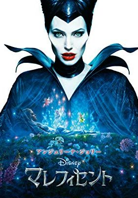 Maleficent's Poster