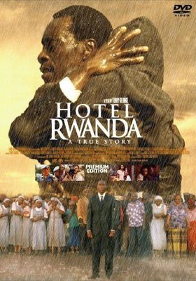 Hotel Rwanda's Poster