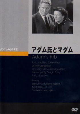 Adam's Rib's Poster