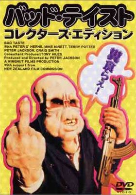 Bad Taste's Poster