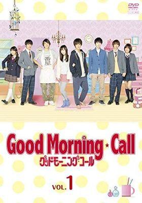 Good Morning Call Season 1's Poster