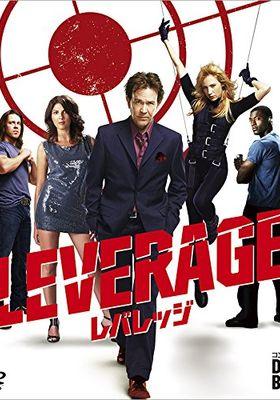 Leverage Season 1's Poster
