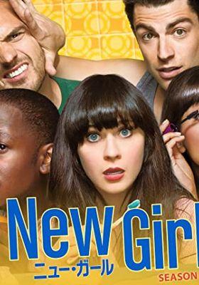 New Girl Season 2's Poster