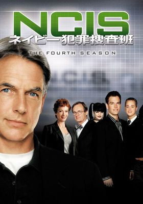 NCIS 시즌 4의 포스터