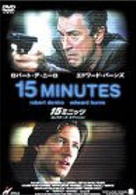 15 Minutes's Poster