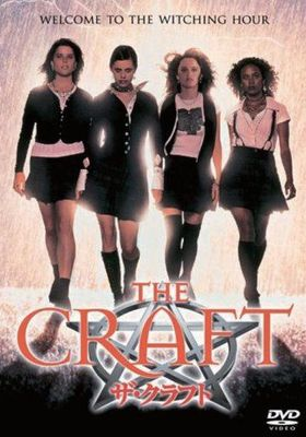 The Craft's Poster