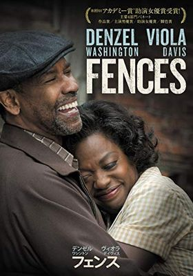 Fences's Poster