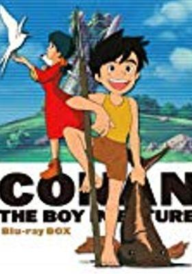 『未来少年コナン』のポスター