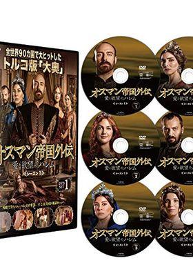 Magnificent Century Season 1's Poster
