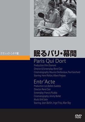 Paris Qui Dort/Entr'Acte's Poster