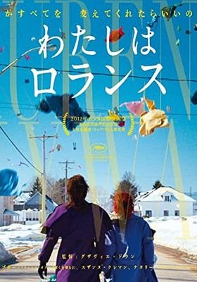 Laurence Anyways's Poster