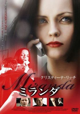 MIRANDA's Poster