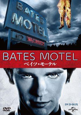 Bates Motel Season 1's Poster