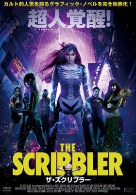 The Scribbler's Poster