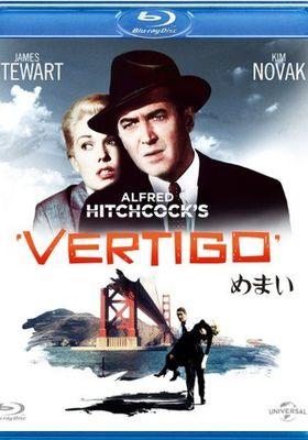 Vertigo's Poster