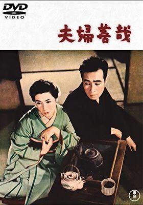 부부 팥떡의 포스터