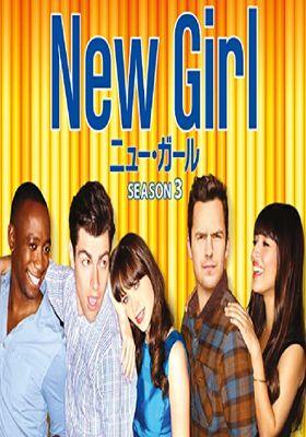 New Girl Season 3's Poster