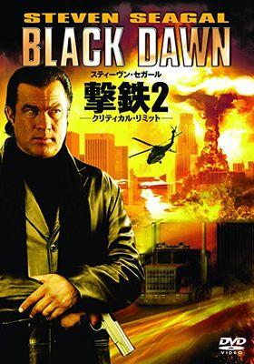 Black Dawn's Poster
