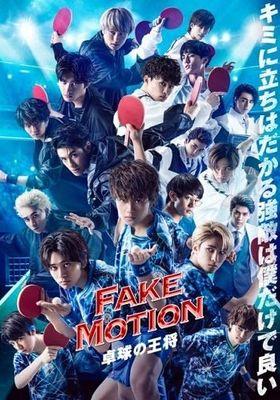 FAKE MOTION -Takkyu no Osho- Season 1's Poster