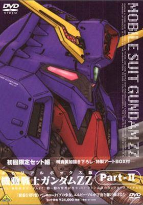 Mobile Suit Gundam ZZ's Poster