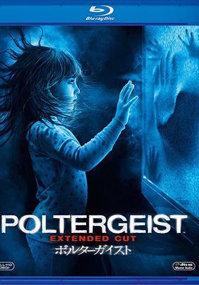 Poltergeist's Poster