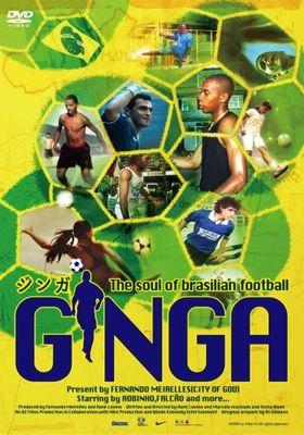 GiNGA ジンガ의 포스터