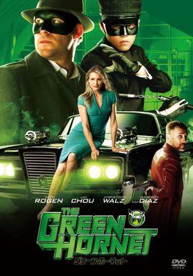 The Green Hornet's Poster