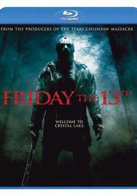 『13日の金曜日』のポスター