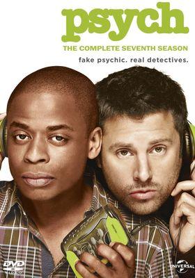 사이크 시즌 7의 포스터