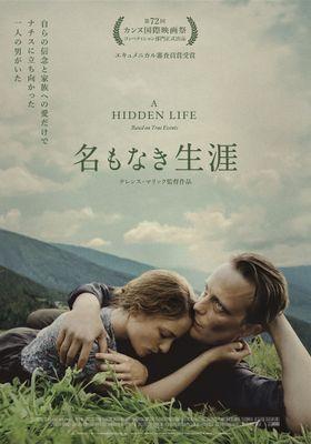 A Hidden Life's Poster