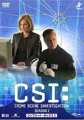 CSI: Crime Scene Investigation Season 2's Poster