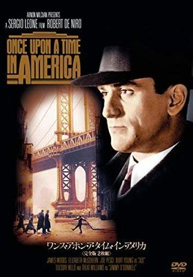 Once Upon a Time in America's Poster