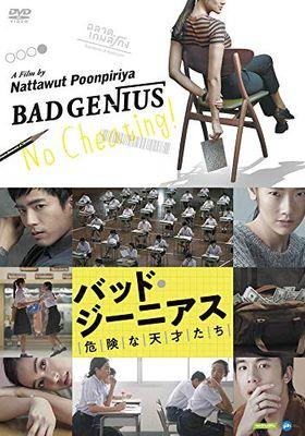 Bad Genius's Poster
