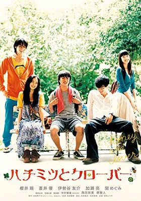 Honey and Clover's Poster