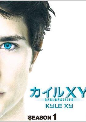 カイルXY シーズン1의 포스터