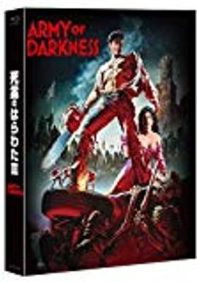 Army of Darkness's Poster
