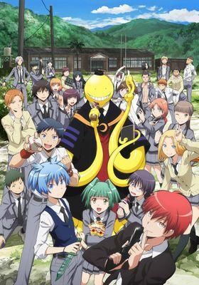Assassination Classroom Season 1's Poster
