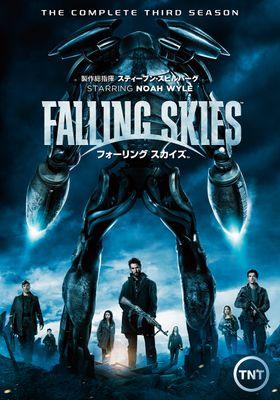폴링 스카이 시즌 3의 포스터