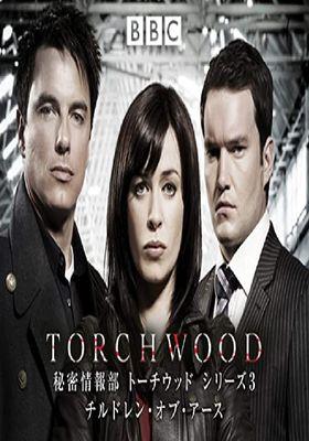 Torchwood Season 3's Poster
