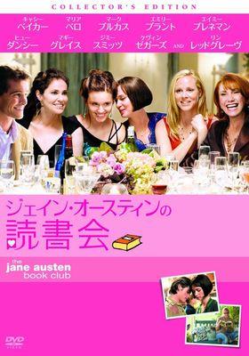 The Jane Austen Book Club's Poster