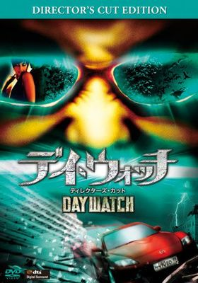Day Watch's Poster